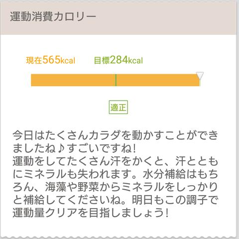 Screenshot_20170108-233433
